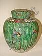 Chinese Export Cabbage Leaf Ginger Jar