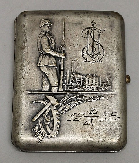 Russian Cigarette Case