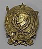 Soviet 10th Anniversary of OGPU Badge