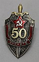 Soviet 50th Anniversary of KGB Badge