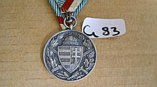 Hungary / Medals -   War Medal 1914-1918