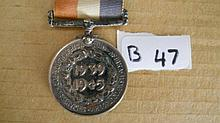 WWII Medals -   South Africa Service medal