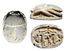 Egyptian steatite scarab, New Kingdom