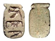 Egyptian faience scaraboid in the form of a cartouche