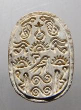 Egyptian 2nd Intermediate Period steatite scarab
