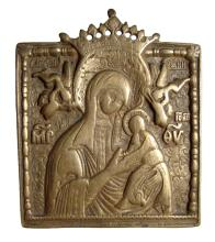 Russian cast brass portable icon of holy Mother Mary