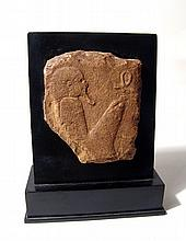 Egyptian relief fragment depicting Ma'at
