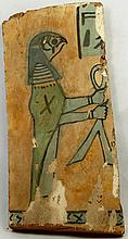 Qebehsenuef canopic jar box panel