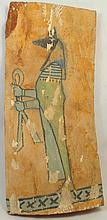 Duamutef canopic jar box panel