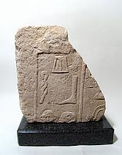 An Egyptian limestone relief, Old Kingdom