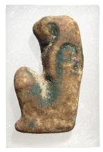 Egyptian faience inlay of seated Horus