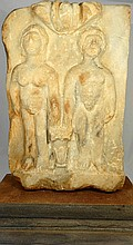 Coptic marble sculpture of Adam and Eve