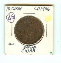 1906 CHINA ANHWEI TEN CASH COIN XF GRADE