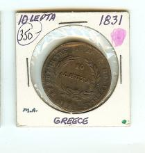 1831 GREEK TEN LEPTA RARE COIN FINE CONDITION