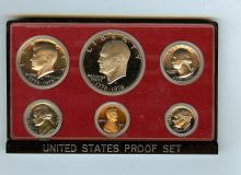 1976 S UNITED STATES FROSTED PROOF SET