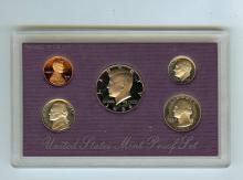 1988 S UNITED STATES FROSTED PROOF SET C.O.A. BOX PAPER