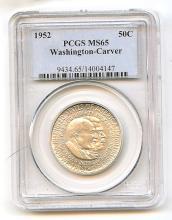 1952 HALF DOLLAR PCGS WASHINGTON-CARVER