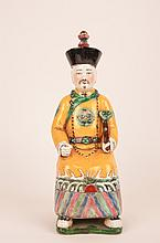 Chinese Qing Dynasty Qialong Emperor