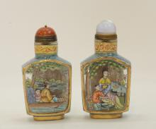 Pair of Chinese Glass Snuff Bottle