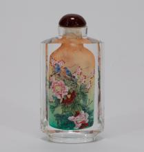 Chinese Inside Hand Painted Snuff Bottle, Marked