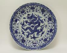 Chinese Blue/White Porcelain Charger w/ Dragon