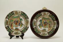 Chinese Pair of Early 19th C. Famille Rose Plates