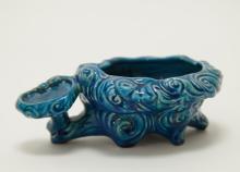 Chinese Peacock Glaze Porcelain Washer