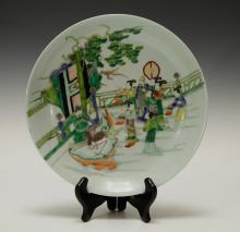 Chinese KangXi Style Porcelain Plate