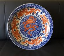 Chinese Blue/White Red Porcelain Plate