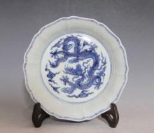 Chinese Blue/White Floral Brush Washer