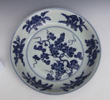 Chinese Blue/White Porcelain Flower Plate