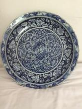 Chinese Blue/White Porcelain Charger