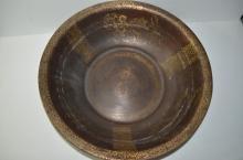 Chinese Gilt Bronze Washer
