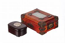 Two Pieces Chinese Wood Boxes Inlaid Jade Plaques