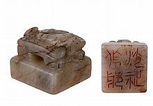 18/19th C. Chinese Jade Carved Seal w/ Turtle Knob