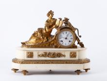19th C. French Clock w/ Gilt Metal God&Marble Base