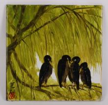 Chinese Painted Porcelain Plaque, signed