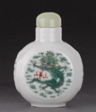 Chinese Porcelain Carved Snuff Bottle