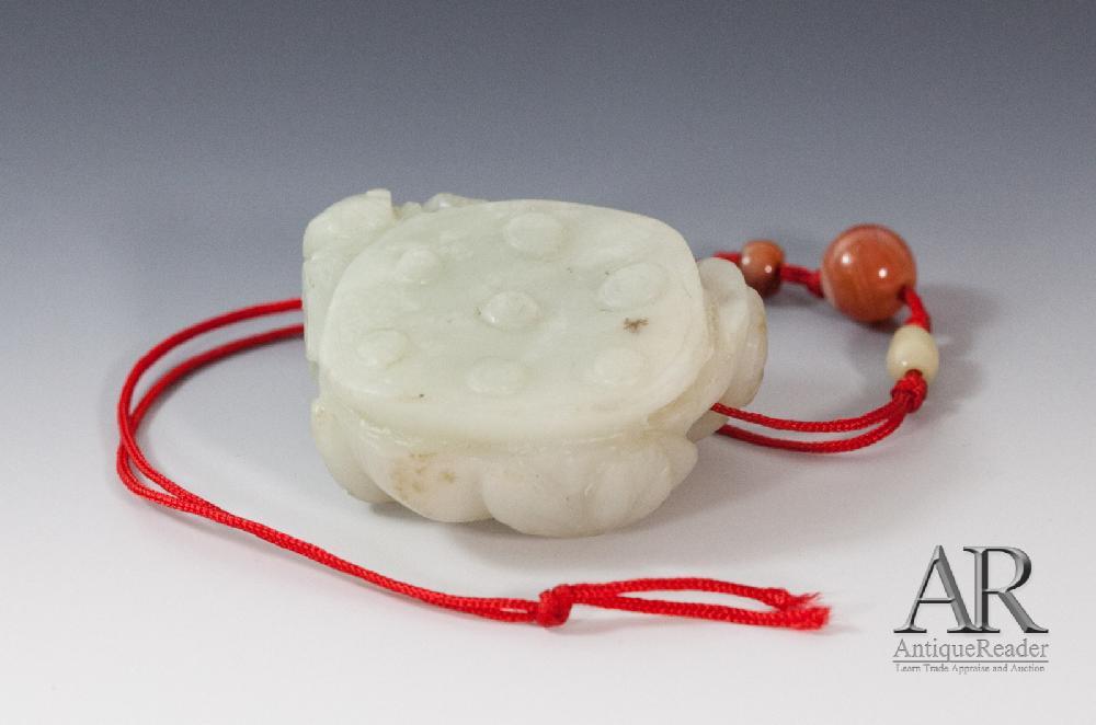 Chinese Jade Lotus Pendant