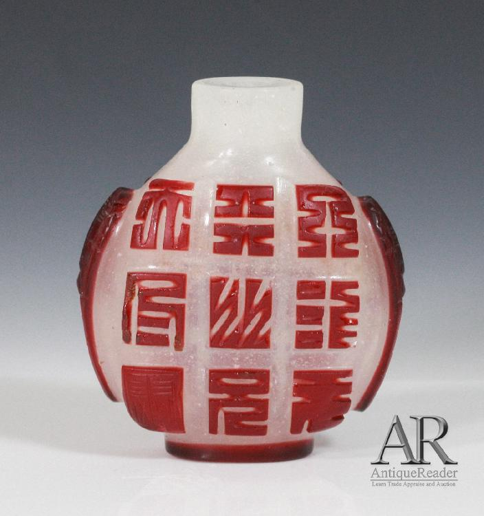 19th Chinese Glass Snuff Bottle Overlay Cranberry
