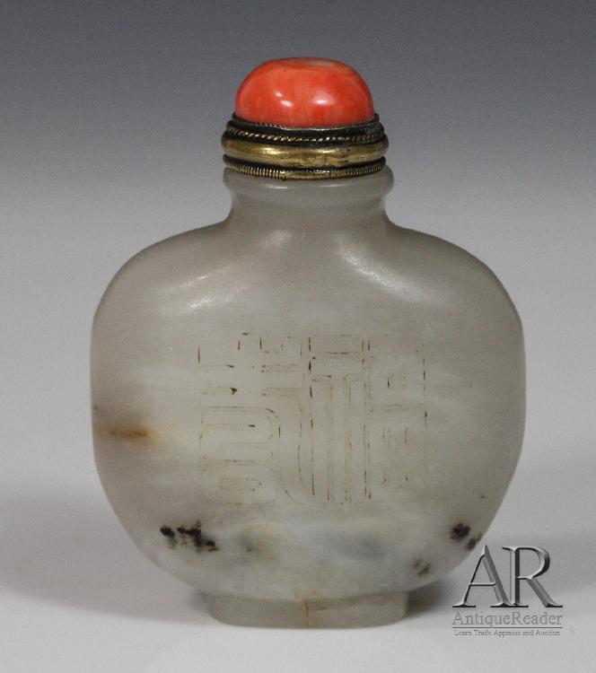 19th C. Chinese Jade Snuff Bottle