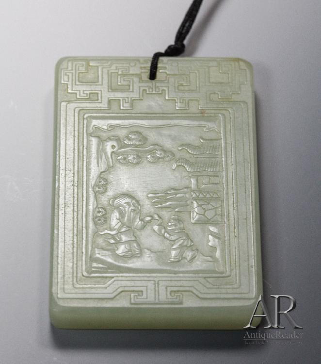 Chinese Celadon Jade Zi Gang Pendant