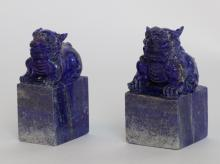 Pair of Chinese Lapis Carved Lion Seal