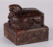 Chinese Archaic Jade Carving of Seal Turtle Design