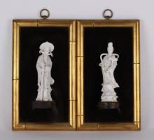 Pair of Blanc De Chine Chinese Porcelain Figures