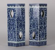 Pair of Chinese Blue/White Head Stand