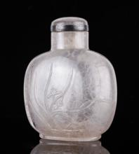 18th C.Chinese Rare Wave Rock Crystal Snuff Bottle
