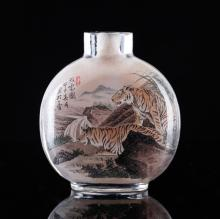 Chinese Inside Painting Snuff Bottle, Signed