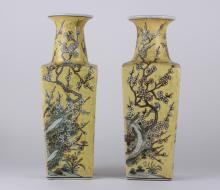 Pair of Yellow Chinese Porcelain