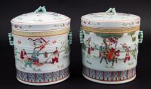 Pair of Famille Rose Circular Jar and Cover